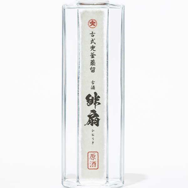 緋扇ミニボトル 7年古酒原酒